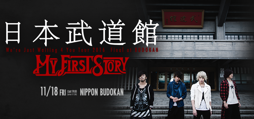 itony_web_rough_livebanner_myfirststory_01