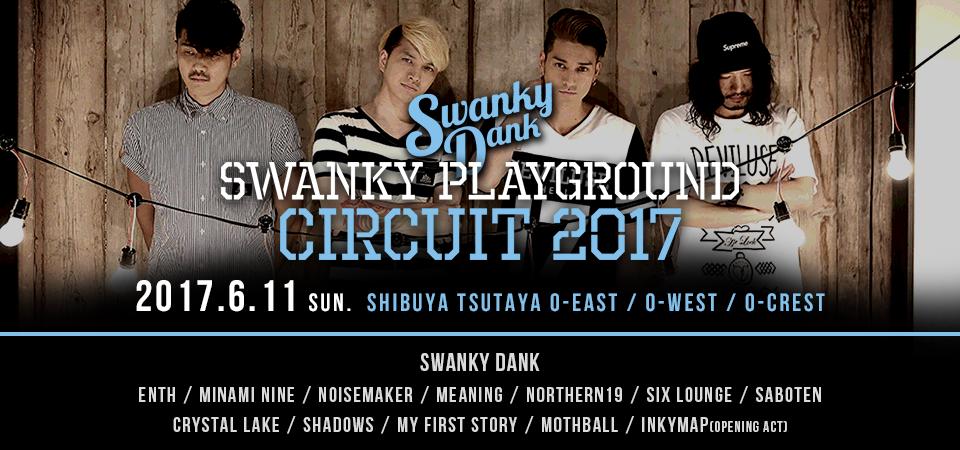 SWANKY PLAYGROUND CIRCUIT 2017