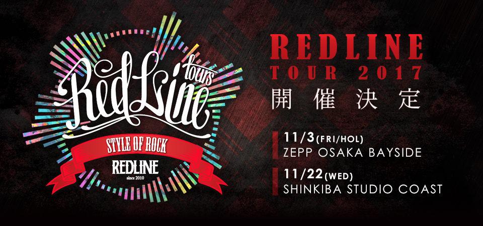 REDLINE TOUR 2017