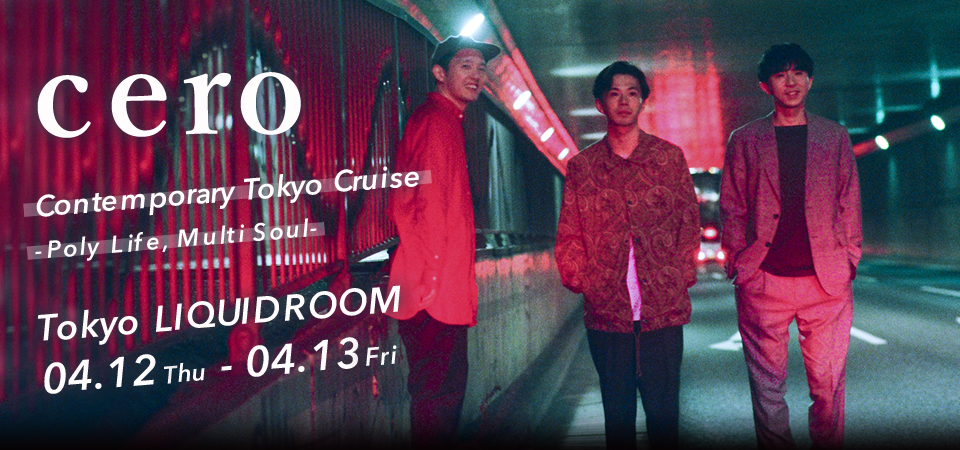 """Contemporary Tokyo Cruise"" -Poly Life, Multi Soul-"