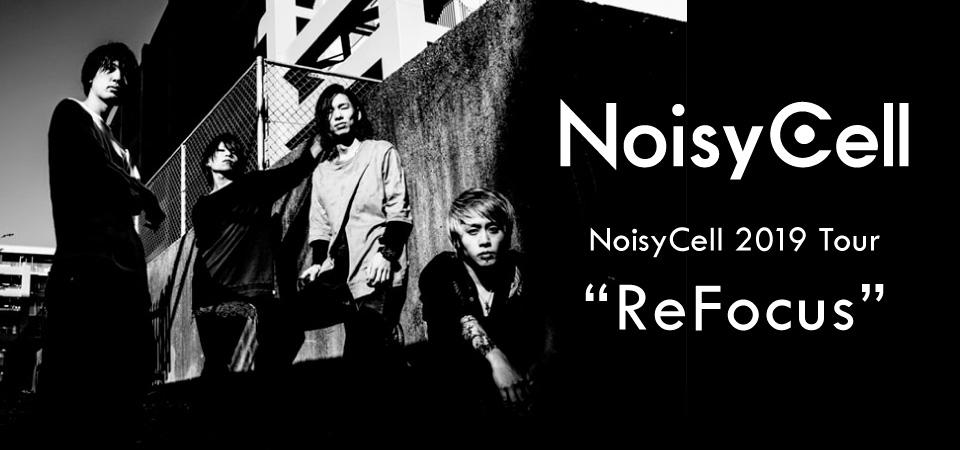 noisycell_refocus_banner