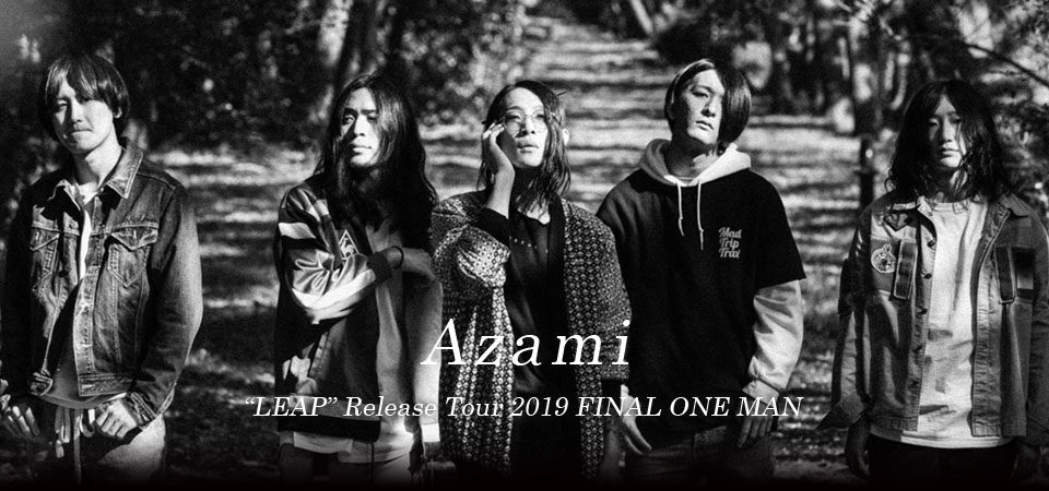 """LEAP"" Release Tour 2019 FINAL ONE MAN"