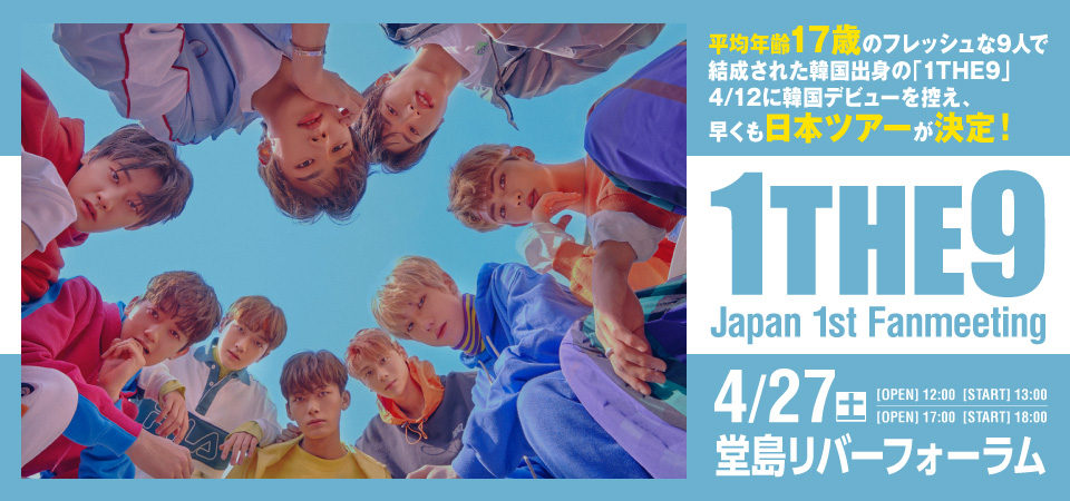 1THE9 Japan 1st Fanmeeting