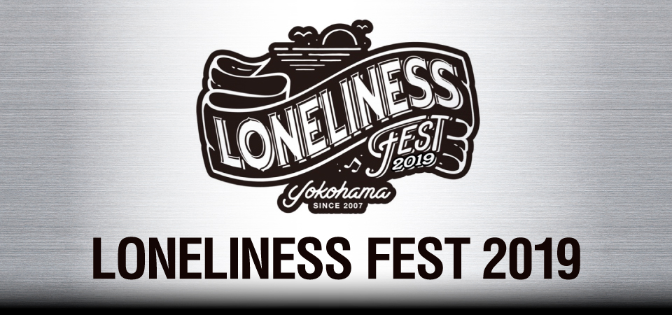 loneliness_2019_banner