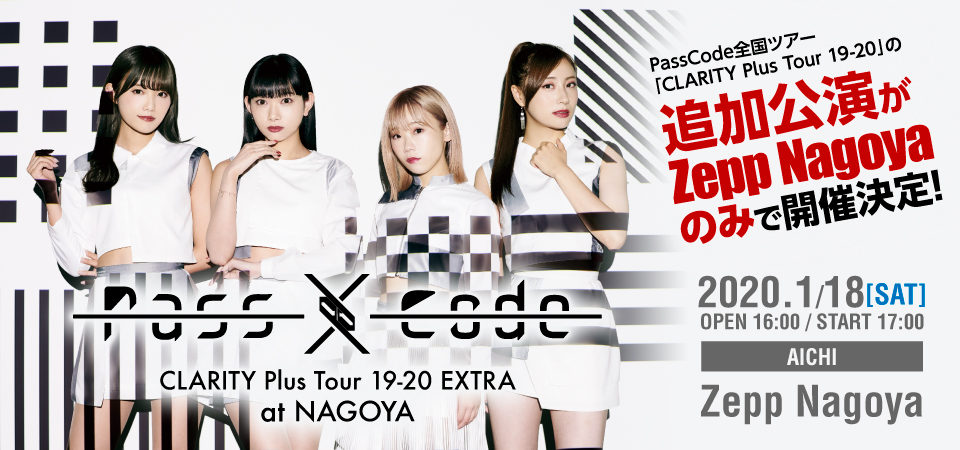 「PassCode CLARITY Plus Tour 19-20 EXTRA at NAGOYA」公演情報をアップしました。