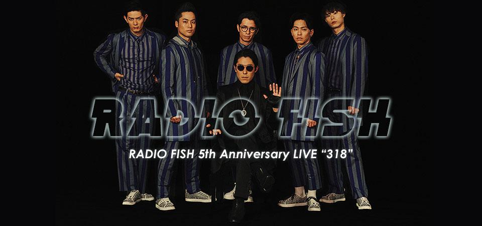 radio-0131
