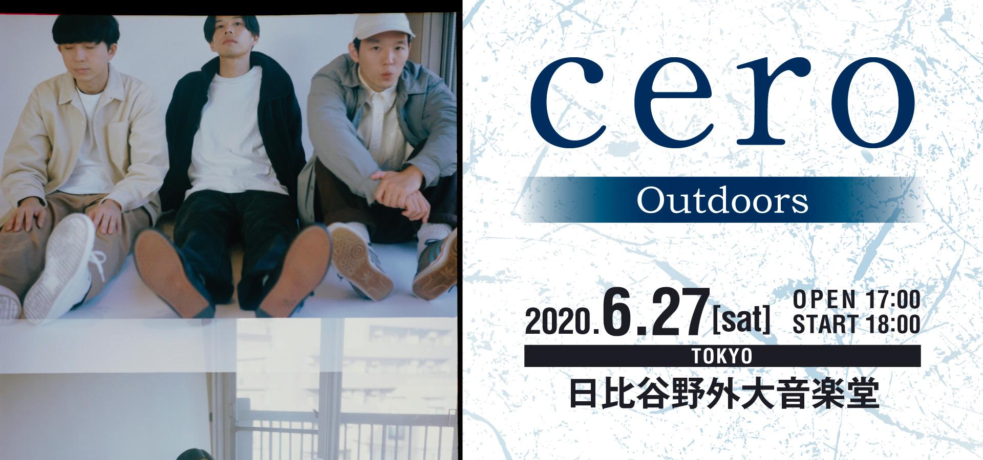 cero_hibiya-banner_01