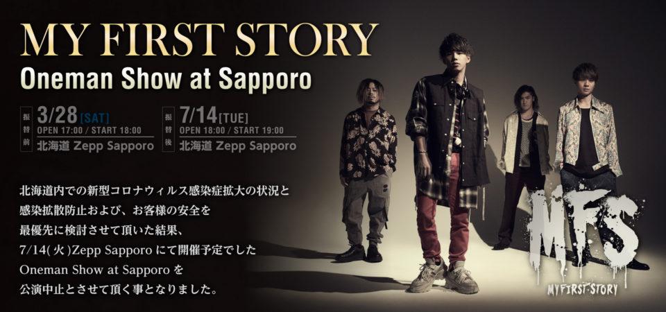 7/14(火) MY FIRST STORY Oneman Show at Sapporo(Zepp Sapporo)公演中止のお知らせ