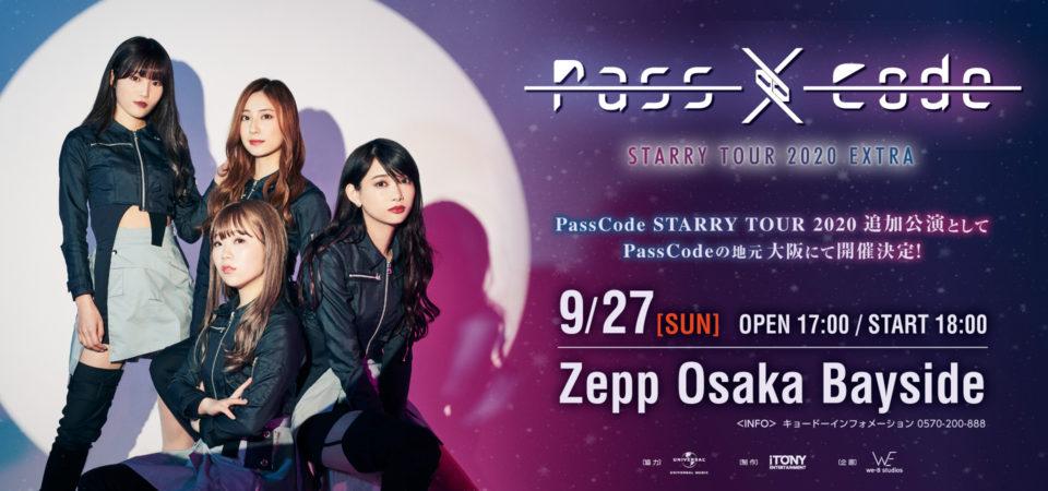 PassCode STARRY TOUR 2020 追加公演としてPassCodeの地元⼤阪にて開催決定︕