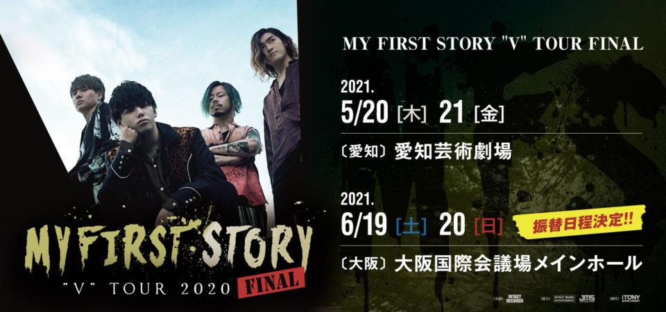 MY FIRST STORY ''V'' TOUR FINAL  大阪国際会議場メインホール(グランキューブ大阪)振替日程のお知らせ