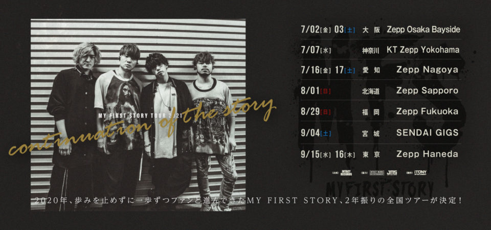 MY FIRST STORY『TOUR 2021 continuation of the story』 決定!
