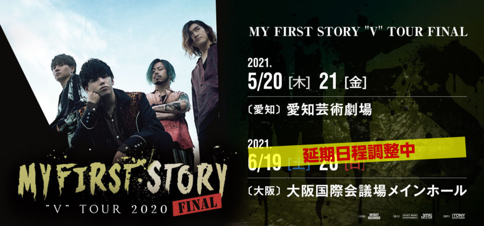 """MY FIRST STORY """"V"""" TOUR FINAL大阪公演 再度延期のお知らせ"""