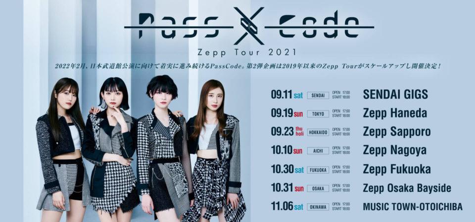 PassCode『Zepp  Tour 2021』が決定︕